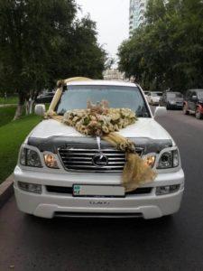 прокат лимузинов в алматы недорого