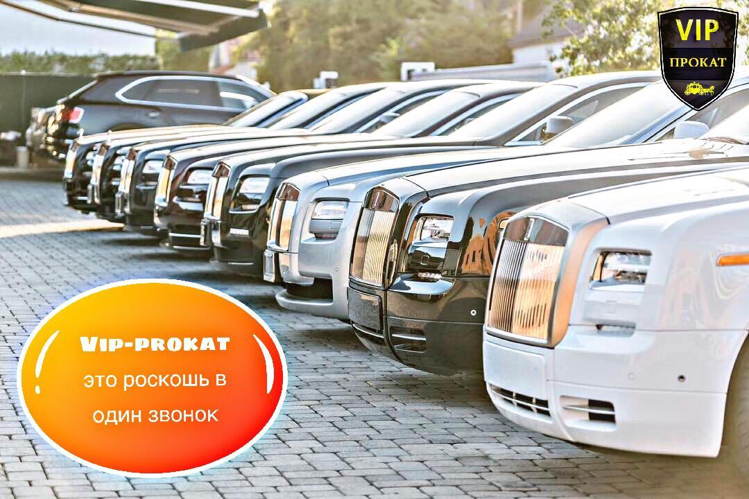 Прокат автомобилей без залога алматы lada xray автосалон в москве
